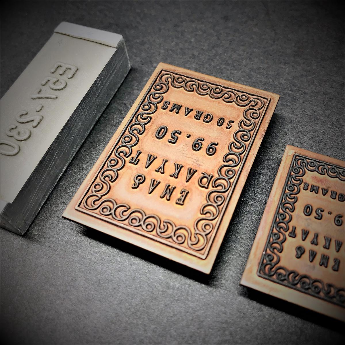 Etched Copper EDM Electrode